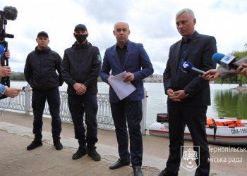 Фото Тернопільської міської ради