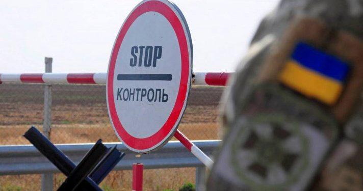 Фото: з сайту Район Шацьк