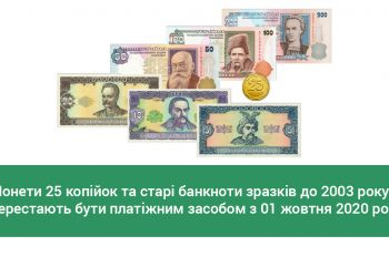 Фото: Національний банк