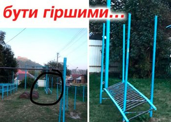 Фото: Влад Синішин