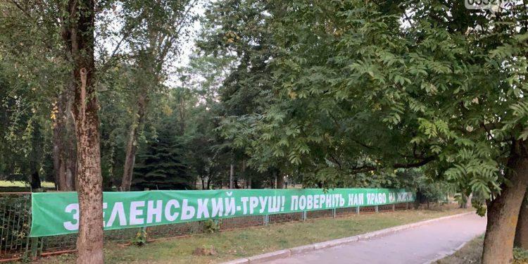 Фото: сайт 0352.ua