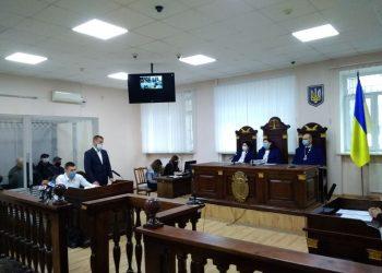Фото: Тернопільський апеляційний суд