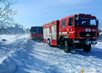 Фото: УДСНС у Тернопільській області