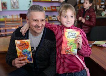 Фото: Тернопільська обласна бібліотека для дітей