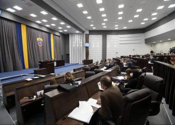 Фото: Тернопільська обласна рада
