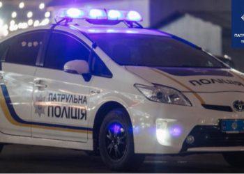Фото: Патрульна поліція Тернопільської області