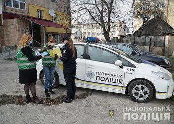 Фото: Національна поліція