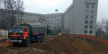 Фото: ГУ ДСНС України у Тернопільській області