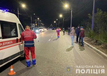 Фото: Нацполіція Тернопільської області
