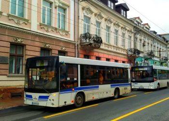 Фото: пресслужба Тернопільської міськради