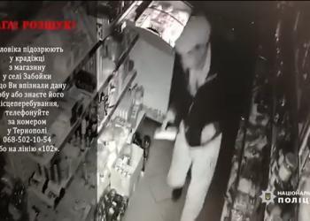Скріншот з відео Нацполіції Тернопільської області