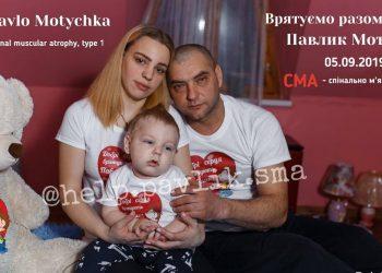 """Фото: Сторінка у соцмережі """"Фейсбук""""  help.Pavlik.sma"""